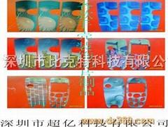 手機殼2D、3D裝飾片制品