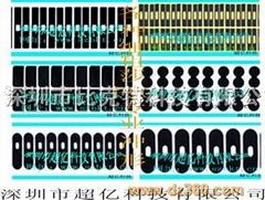 各種啞、黑、光、白PVC制品