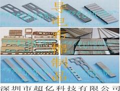 各種進口導電布、棉制品