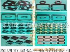 手機殼原裝防震棉制品