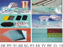 銅箔、鋁箔制品