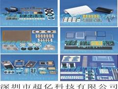 各種進口透明PVC制品