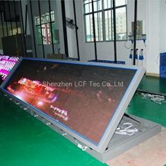 PH16戶外全彩前面維護LED顯示屏