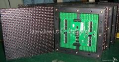 PH12戶外全彩LED模組2紅1綠1藍