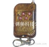 无线遥控器,四键推板数码遥控器,防盗遥控器,车库门遥控器  1