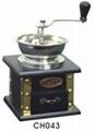 coffee grinder 3