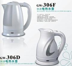 食品级塑料快速电热水壶1.7L