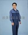 温州工作服生产商,供应商