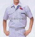 温州工作服,职业服,广告衫,礼