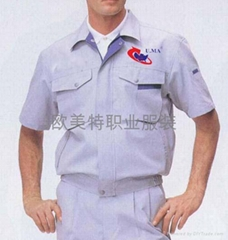 溫州工作服,職業服,廣告衫,禮品襯衫