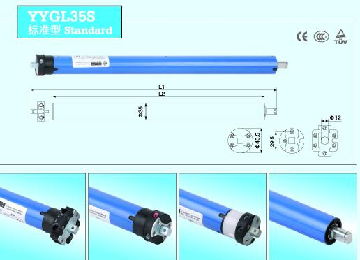 Tubular Motor For Roller Shutter Electric Awning Motorized Blind Roma Shade China China