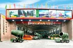 Fenghua spray and spinkler mechanical CO.,LTD