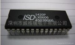 语音芯片IC