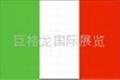 2008年意大利加答国际鞋展GARDA 1