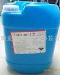 常温无磷液体脱脂剂