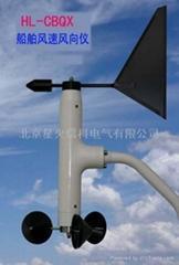 船用风速风向仪