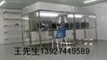 深圳净化工作台 1