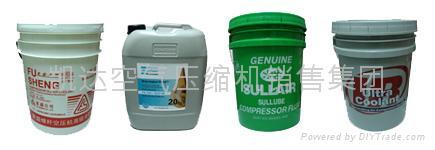 寿力空压机油\寿力空压机配件\寿力空压机 4