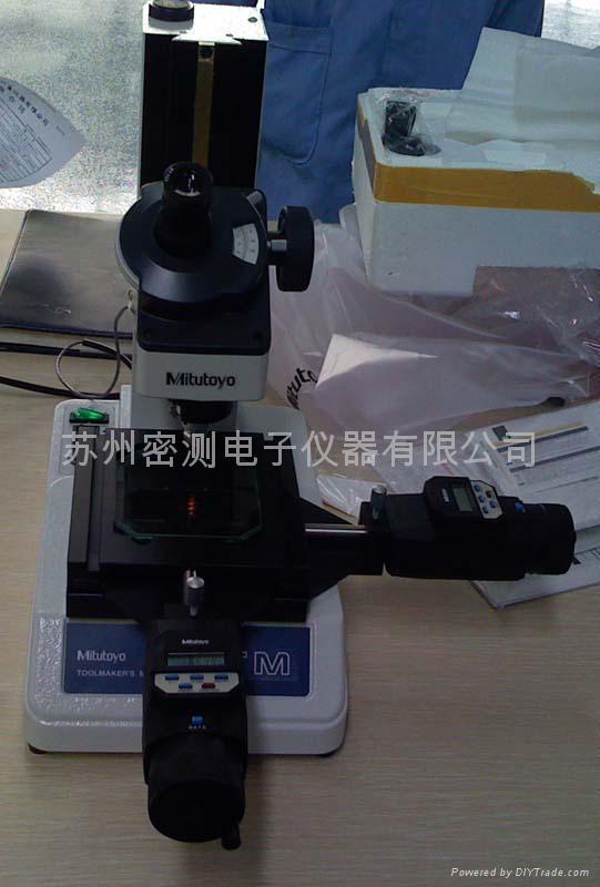 測量顯微鏡 3