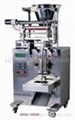 Pillow sealing granule packaging machine