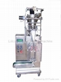 Side Sealing Powder Packing Machine