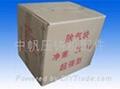 壓鑄機配件及耗材,除渣劑,覆蓋