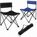 Folding Chair 3