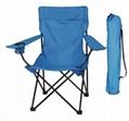 Camp Chair 1