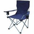 Camp Chair 4