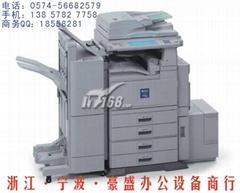 理光1075高速数码复印机