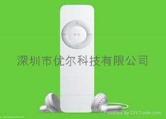 無屏MP3播放器