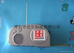 多功能收音機LED燈捲尺