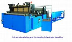 WD--JTZ-B  Toilet Paper Machine