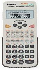 Stationery, Pen, Calculator, MeasuringTape, NoteBook, PenHolder