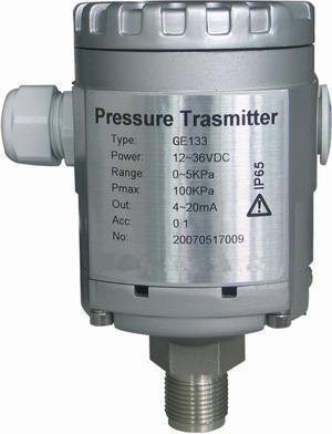 压力式液位计GE133 1