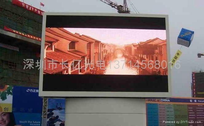 P12室外全彩顯示屏 1