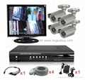 cheap 4 Channel H.264 DVR IR Waterproof Camera CCTV Security System