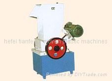 Plastic Crusher -pp bag  making machinery