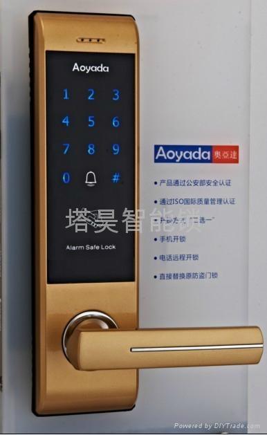 觸摸式密碼鎖 2
