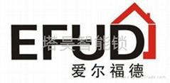 南京塔昊五金建材銷售中心