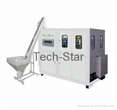 Sell Automatic Blow Moulding Machine