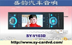 车载带屏DVD