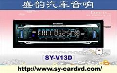 品牌车载DVD