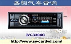 品牌车载CD机