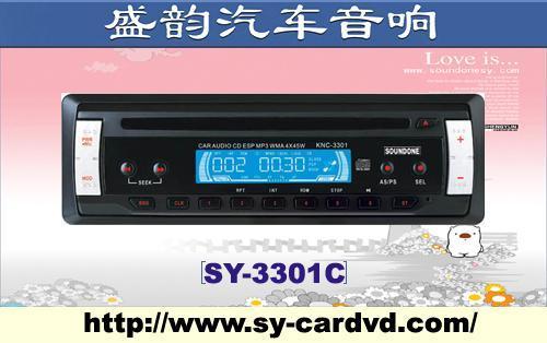 品牌车载DVD 1