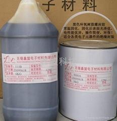 环氧树脂灌封胶