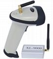 無線激光條碼掃描器 XL-90