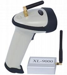 无线激光条码扫描器 XL-9000