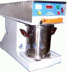 造纸实验纤维标准解离器