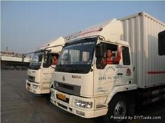 越南专线货运